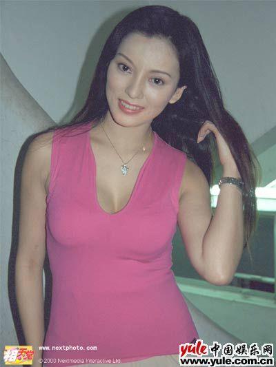 Diana Pang Nude Photos 11