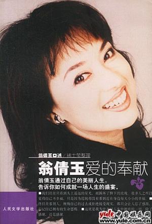 http://www.hmhxwz.cn/bagua/150649.html