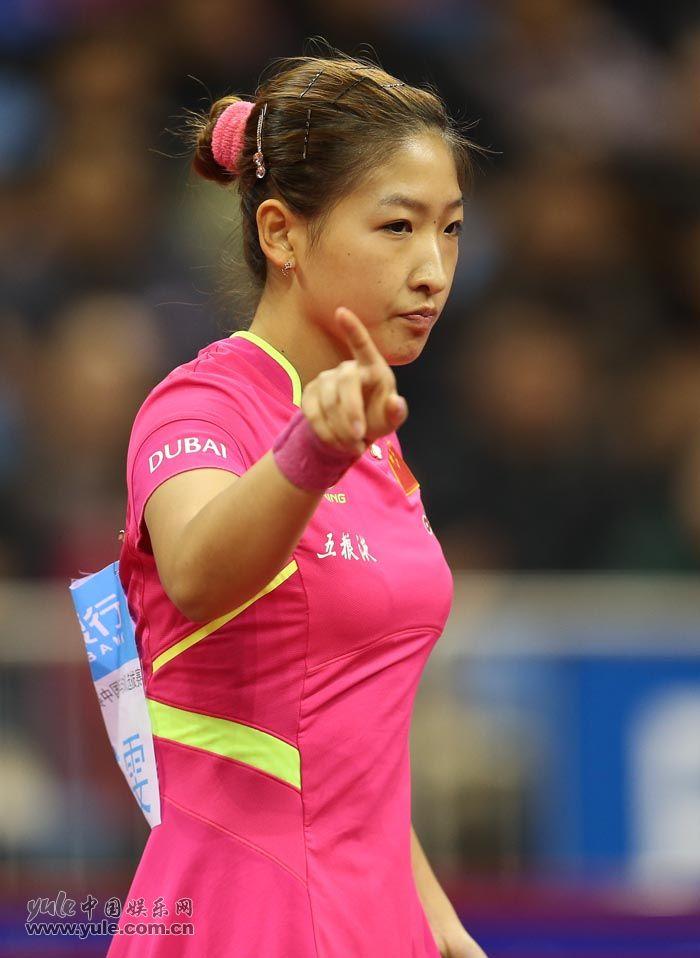 刘诗雯 (8)