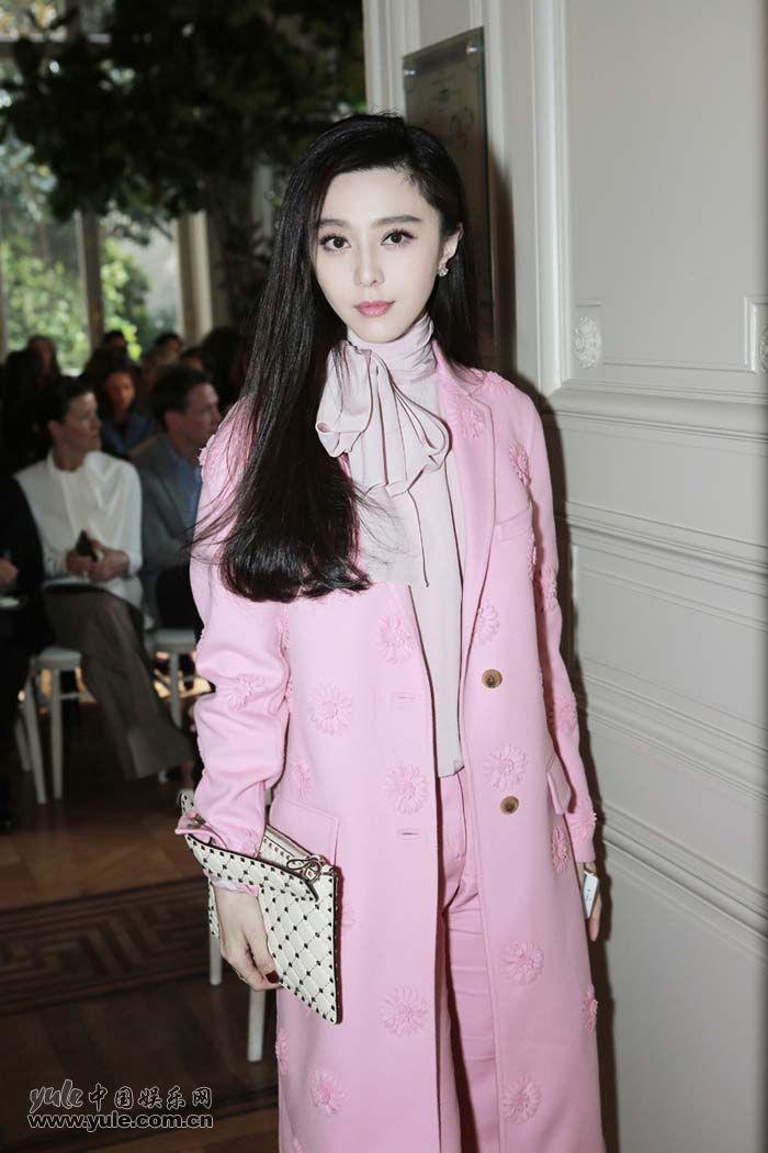 范冰冰亮相Valentino大秀 粉色套装少女感再升级 (14)