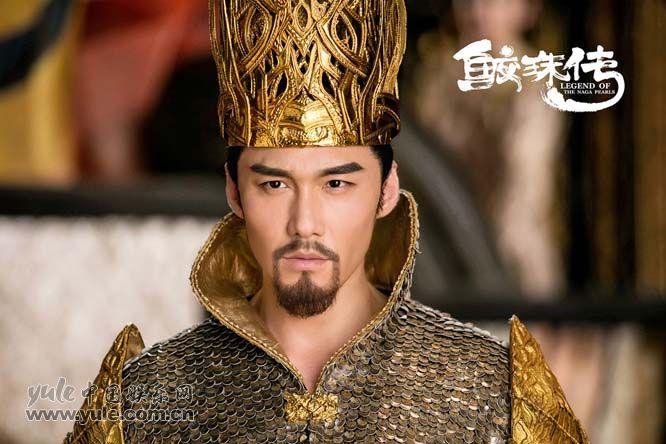 胡兵《鲛珠传》人族帝王造型