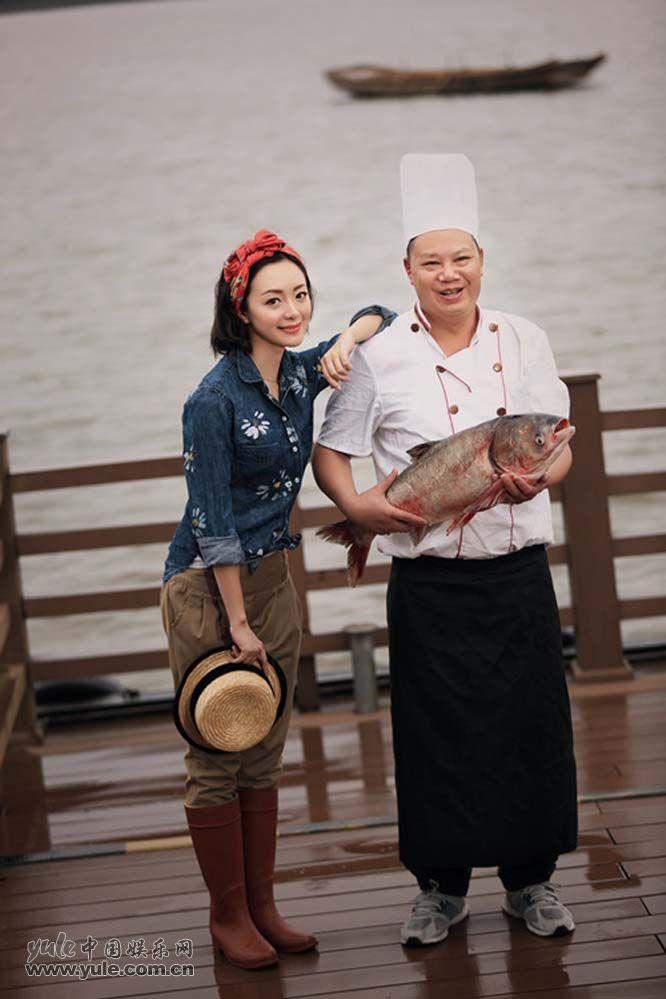 许榕真与渔夫