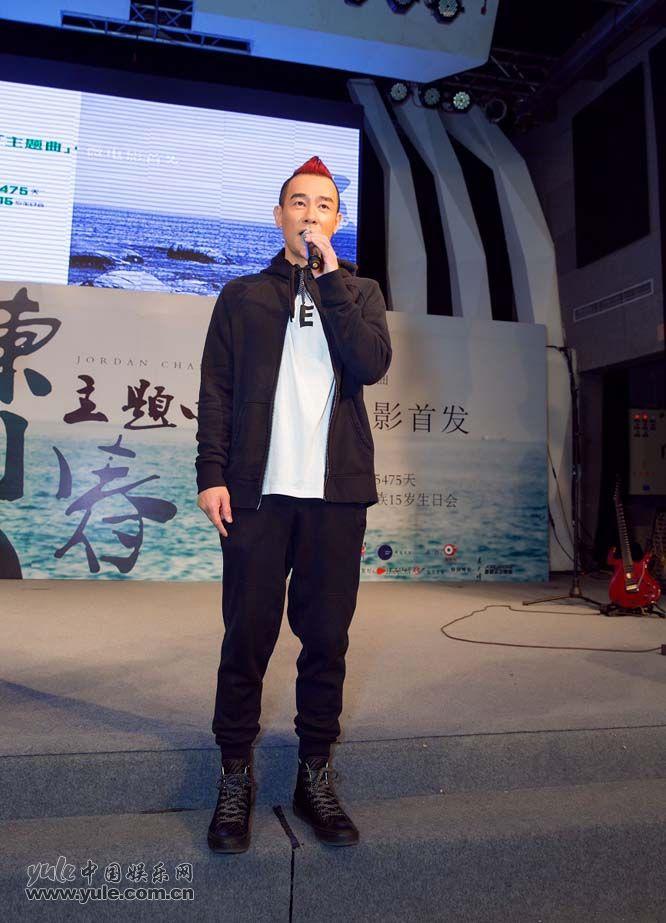 陈小春现场演唱《人情味》
