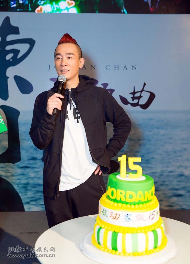 陈小春与粉丝的15周年纪念