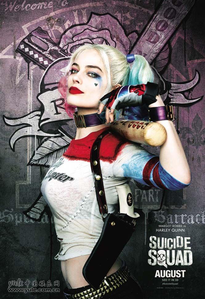 《自杀小队》小丑女