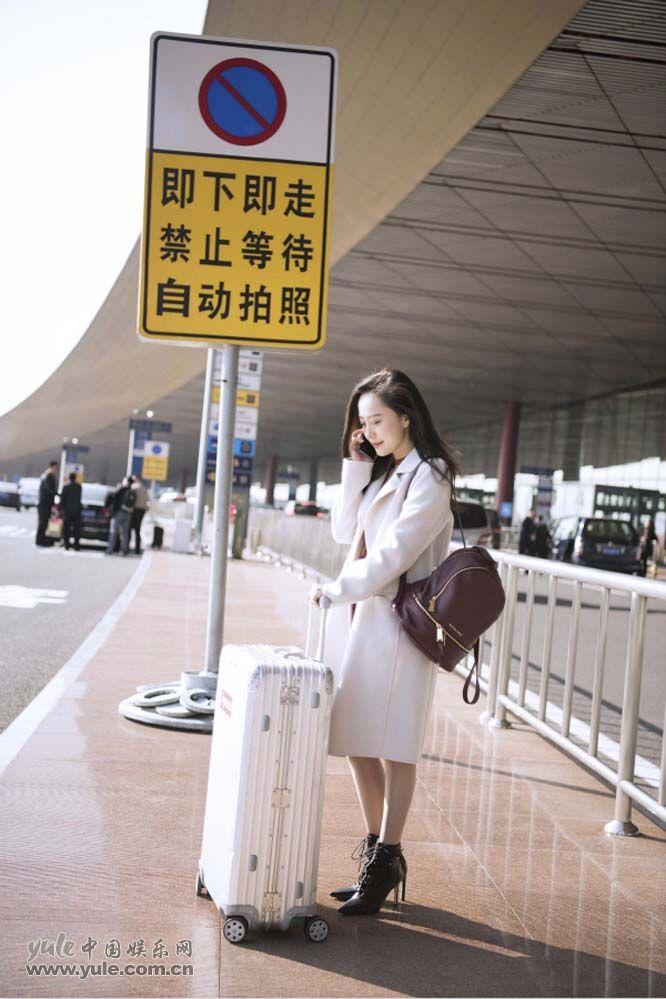 刘园媛机场街拍曝光